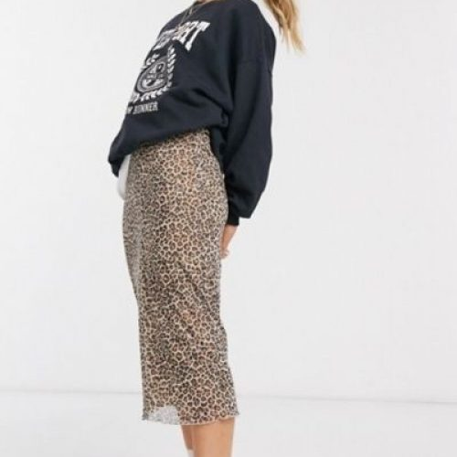Must-Have_Leopard Skirt_Small Animal Print